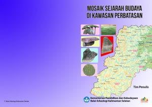 MSBDPK Cover